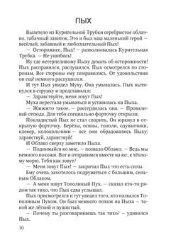 1638_Цветковская_блок_print_010.jpg