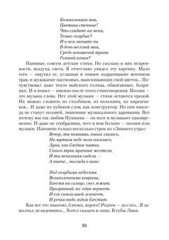 1469_Сен-Гоури_блок_print_50.jpeg