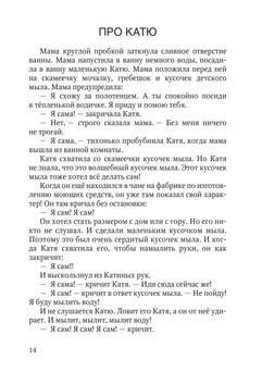 1638_Цветковская_блок_print_014.jpg