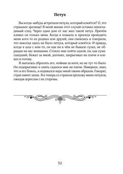 2001_Карпова_блок_print_052.jpg