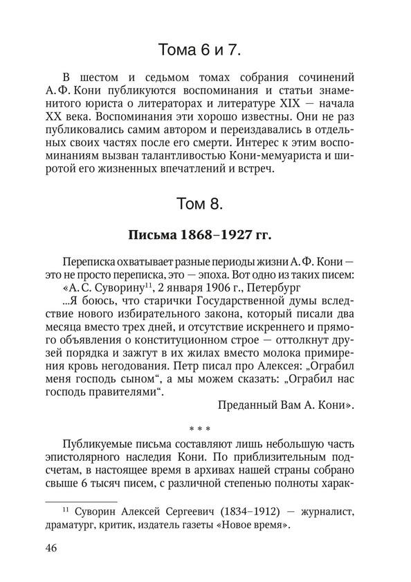 1516_Цветковская_блок_print_046.jpg