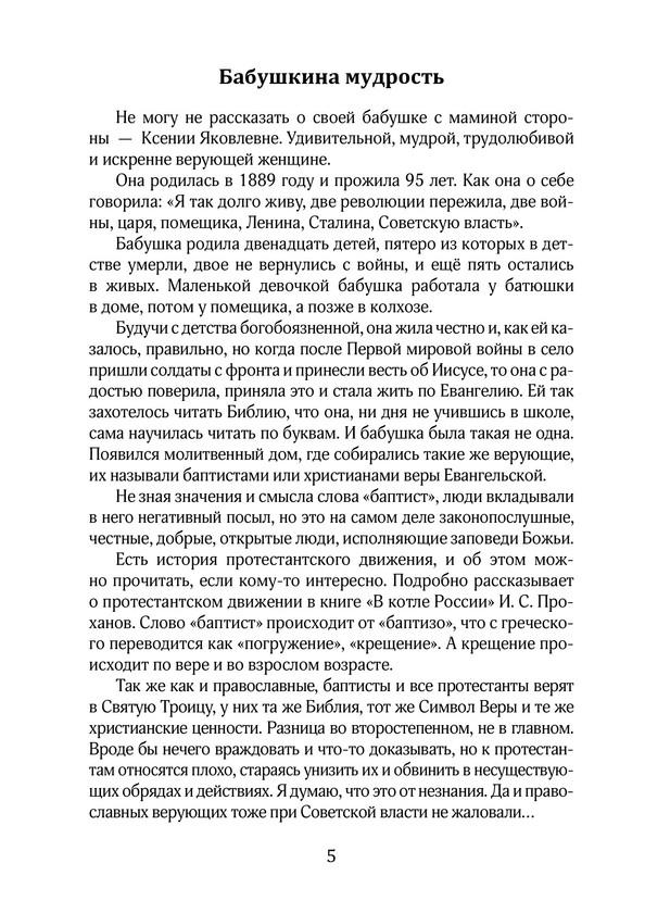 2001_Карпова_блок_print_005.jpg