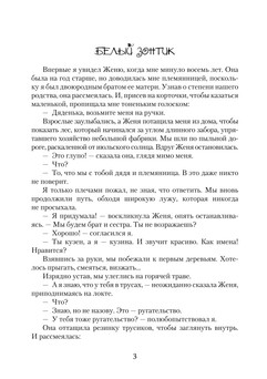 1469_Сен-Гоури_блок_print_3.jpeg