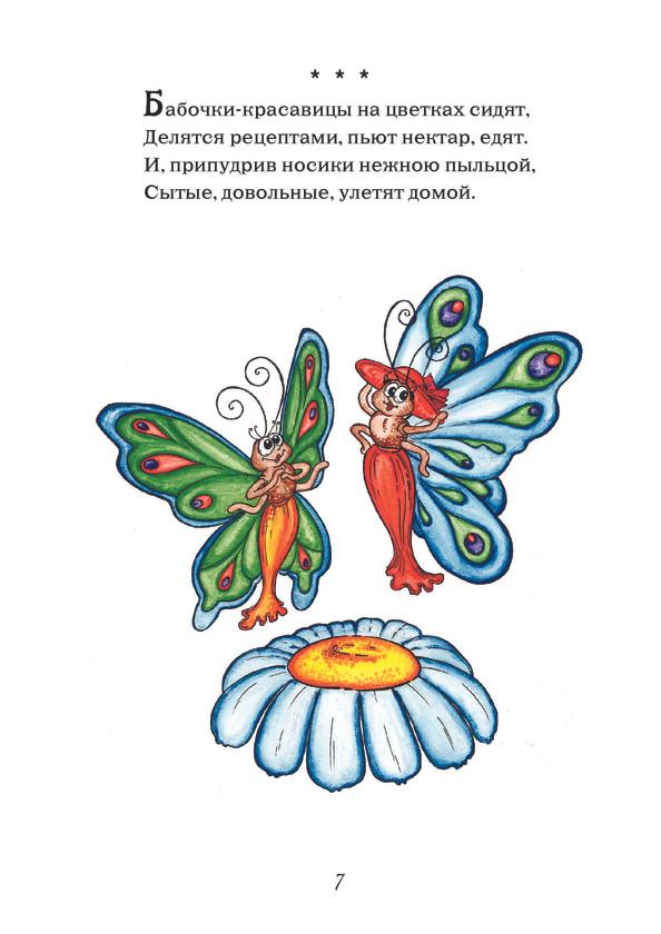 1998_Тютюнникова_блок_print_007.jpg