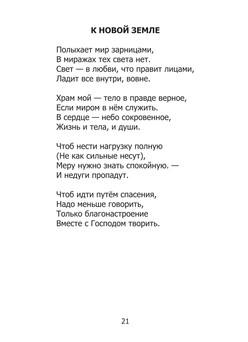 1628_Коренькова_блок_print_21.jpeg