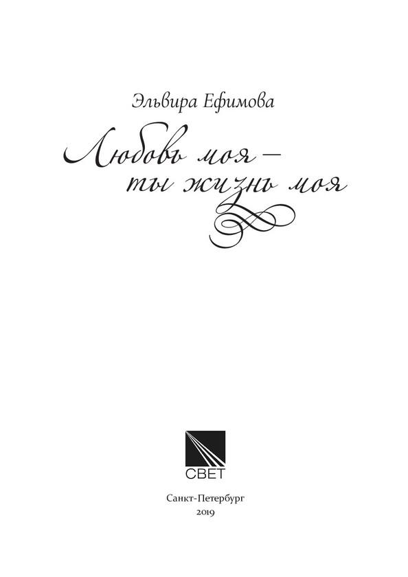 1711_Ефимова_print_p001.jpg