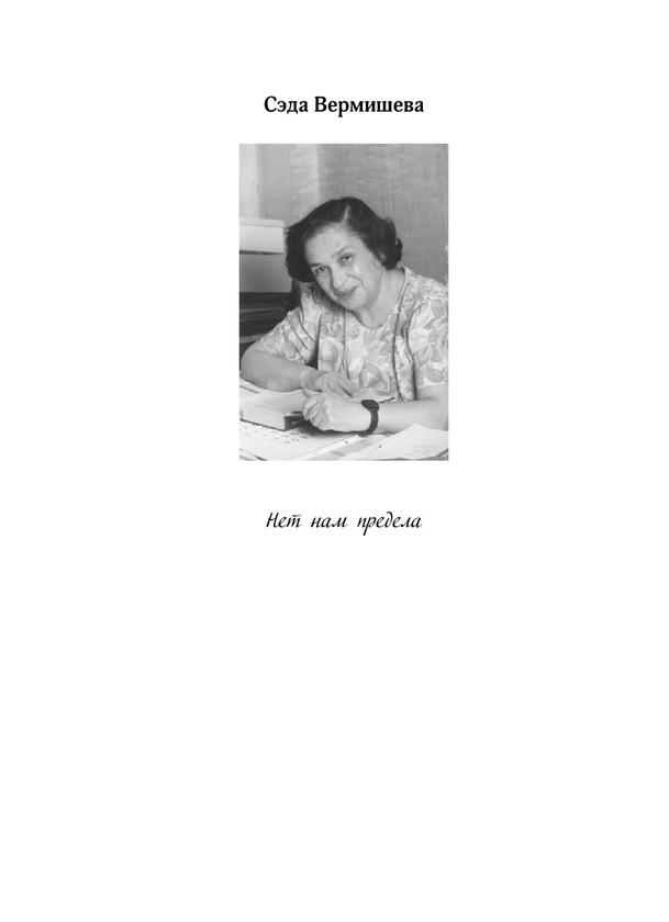 1882_Шнейдерман_print_p101.jpg