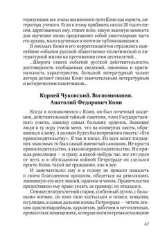 1516_Цветковская_блок_print_047.jpg