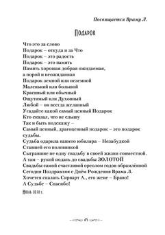 1966_Суплотова_блок_print_045.jpg