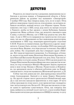 998_Авдеев_блок_print_3.jpeg
