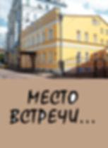 дом-музей Марины Ивановны Цветаевой