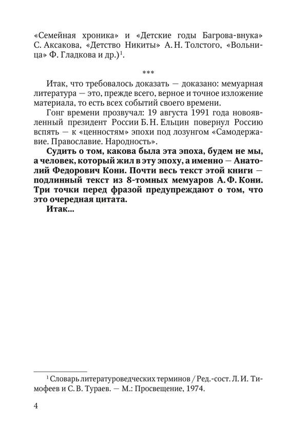 1516_Цветковская_блок_print_004.jpg