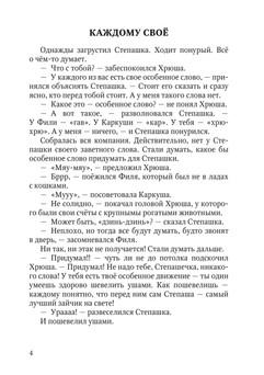 1707_Цветковская_блок_print_004.jpg