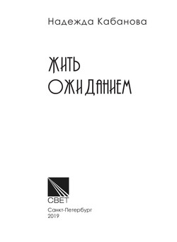 1921_Кабанова_блок_print_001.jpg