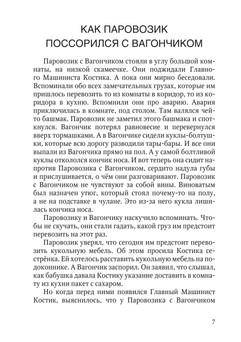1638_Цветковская_блок_print_007.jpg