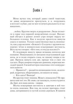 1898_Зайцева_print_5.jpeg