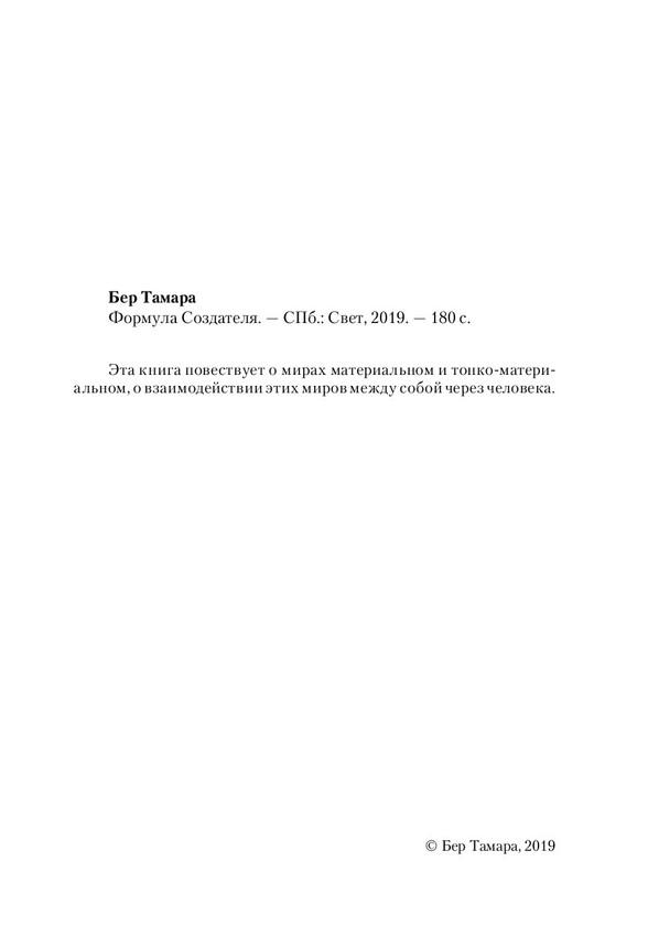 1679_Высотина_блок_print_p002.jpg