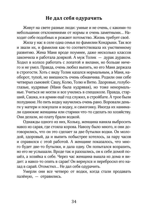 2001_Карпова_блок_print_034.jpg