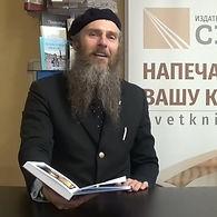 Абарбанель Ариэль Давидович