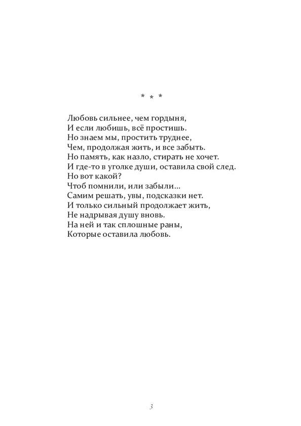1711_Ефимова_print_p003.jpg