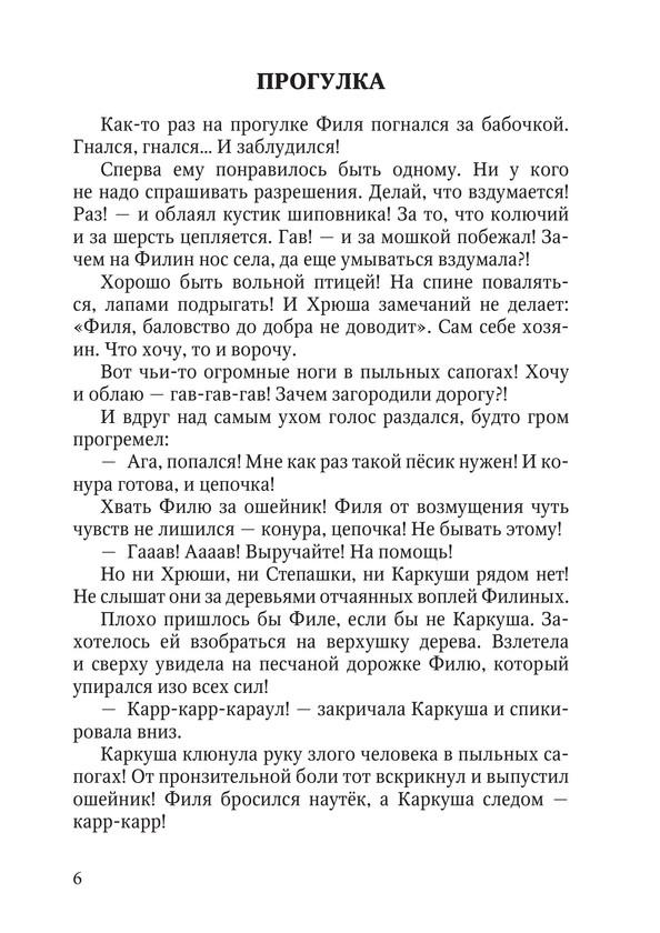 1707_Цветковская_блок_print_006.jpg