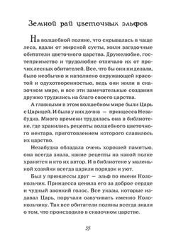 1998_Тютюнникова_блок_print_035.jpg