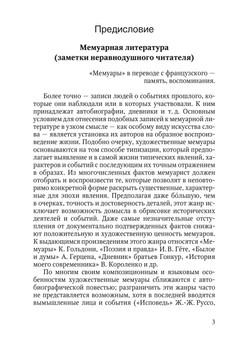 1516_Цветковская_блок_print_003.jpg