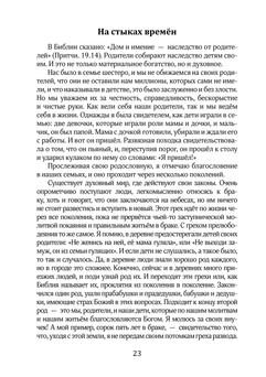 2001_Карпова_блок_print_023.jpg