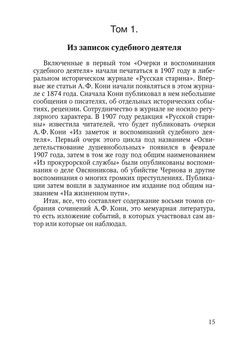 1516_Цветковская_блок_print_015.jpg