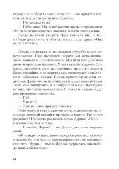 1898_Зайцева_print_68.jpeg