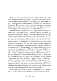 1955_Какурин_блок_print_11.jpeg