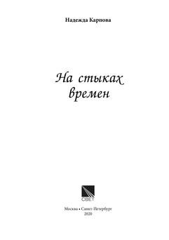 2001_Карпова_блок_print_001.jpg