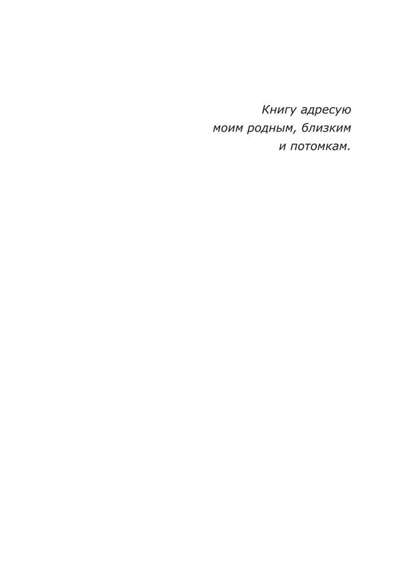1843_Осипов_блок_print_v2_3.jpeg