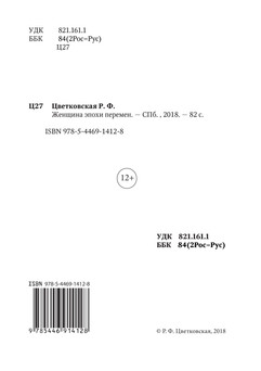 1262_Цветковская_блок_print_002.jpg