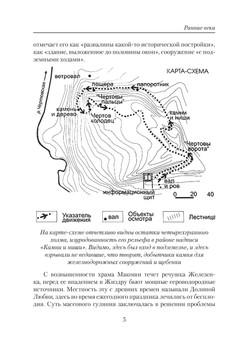 1415_Зубков_блок_print+_Страница_005.jpg