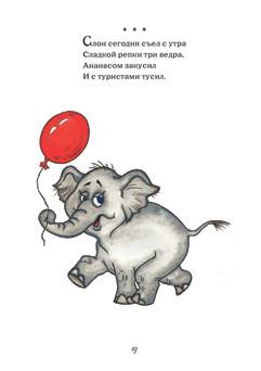 1998_Тютюнникова_блок_print_019.jpg