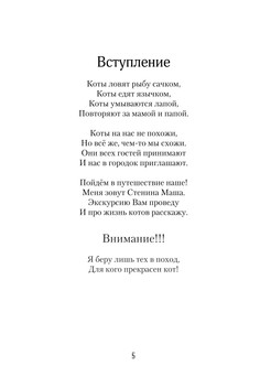 1964_Стенин_print_5.jpeg
