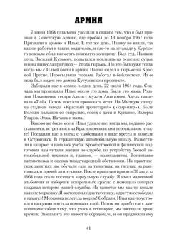 998_Авдеев_блок_print_41.jpeg