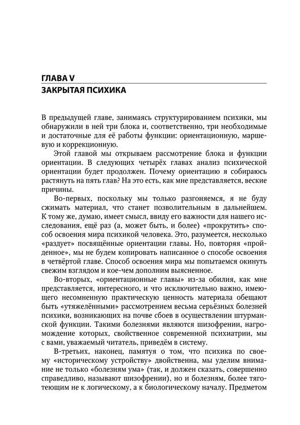 1981_Искрин_блок_print_79.jpeg