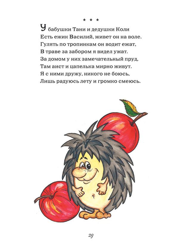 1998_Тютюнникова_блок_print_029.jpg