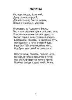 1628_Коренькова_блок_print_4.jpeg