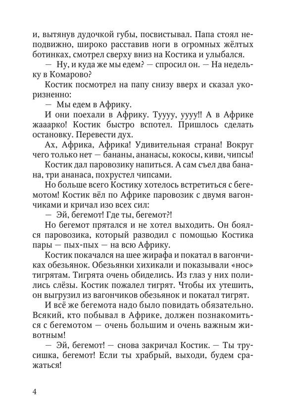 1638_Цветковская_блок_print_004.jpg