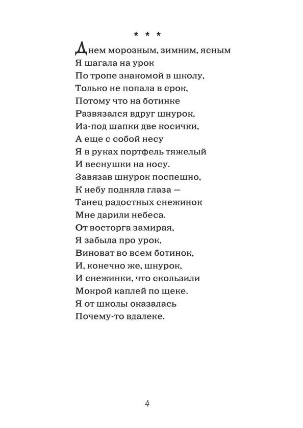 1998_Тютюнникова_блок_print_004.jpg