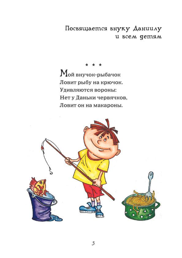 1998_Тютюнникова_блок_print_003.jpg