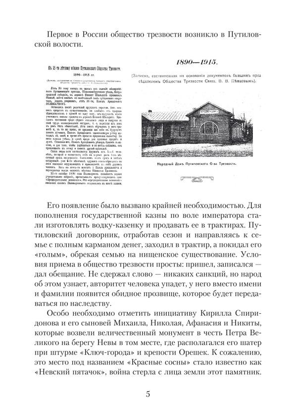 1727_Рысков_блок_print_5.jpeg
