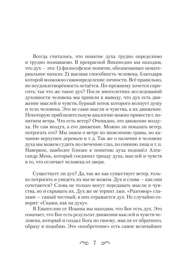 1955_Какурин_блок_print_7.jpeg