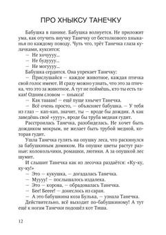 1638_Цветковская_блок_print_012.jpg