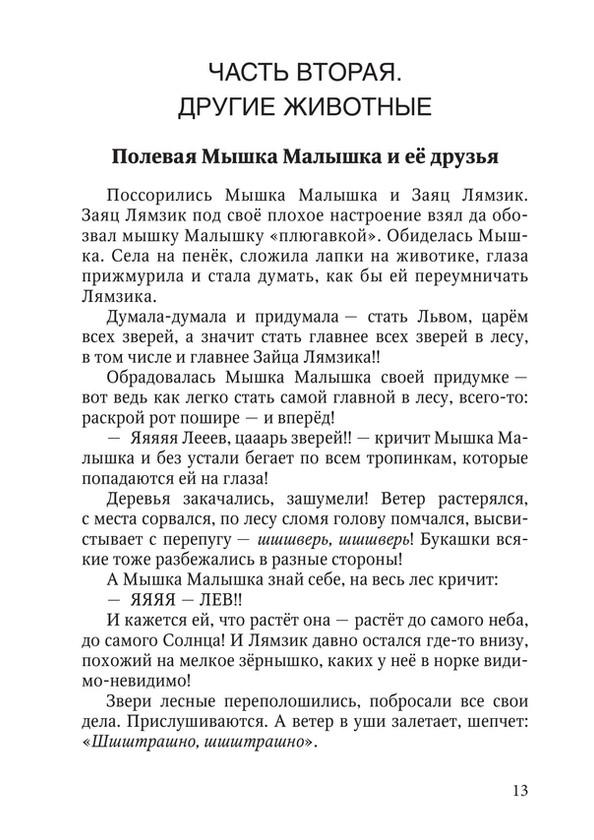 1670_Цветковская_блок_print_v2_013.jpg