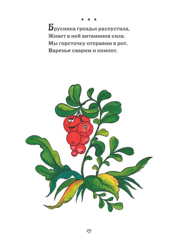 1998_Тютюнникова_блок_print_025.jpg