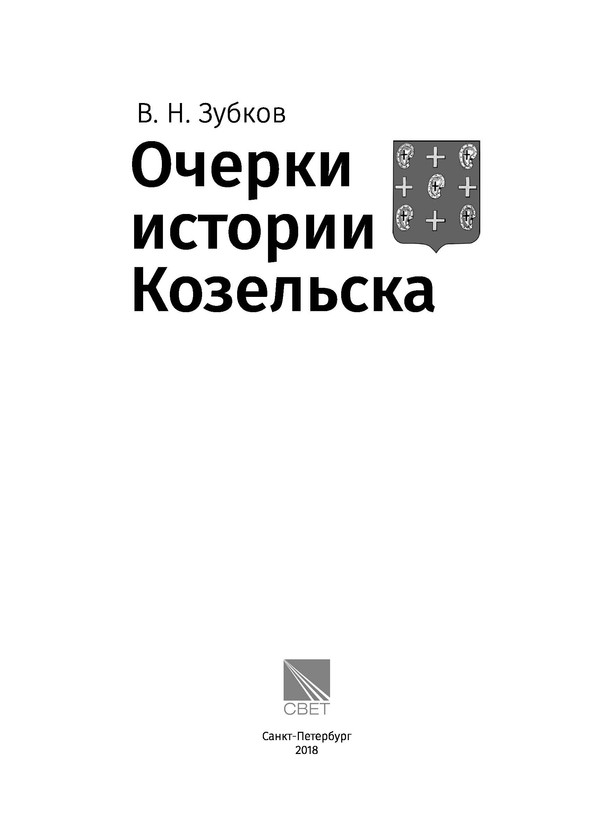 1415_Зубков_блок_print+_Страница_001.jpg